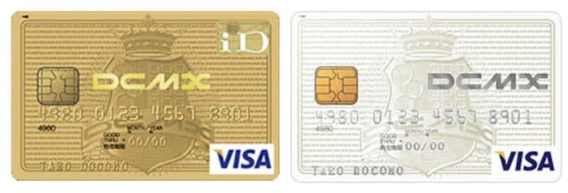 d-card - DCMXからdカードに切り替える前に!切り替え方法や注意点を知ろう