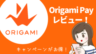 mitsuisumitomocard - 三井住友カードのメリット・デメリットをレビュー!安心感抜群のクレカ【2019ガイド】