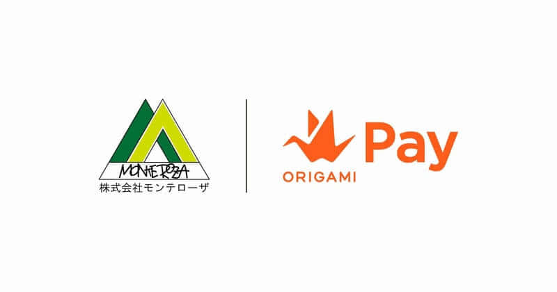 origamipay - 【2019年7月更新】OrigamiPayの使える店・加盟店・コンビニ(ファミマ・ローソン)
