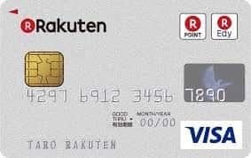 rakutenpay - 楽天ペイ還元率5%!楽天カードでポイント3重取りメリット・デメリット・評判を解説