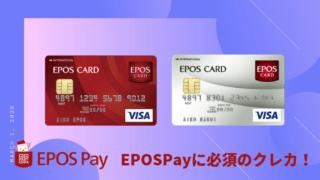 smaphopay - スマホ決済アプリおすすめランキング5選!お得なPay完全ガイド2019