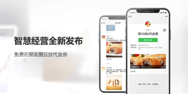 otherpay - WeChatPay(ウィーチャットペイ / 微信支付)を徹底解説!メリット・デメリットと評判まとめ