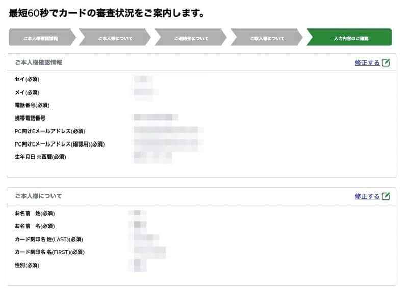 amex - アメックスグリーンカード完全ガイド!評判・メリット・デメリット総まとめ!