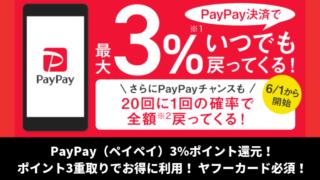 smaphopay - スマホ決済(Pay)にあわせてお得!最強クレジットカードはこれだ!【決定版5選】
