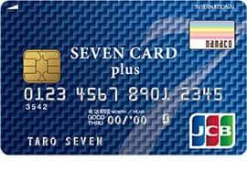 creditcard - 【初めてのクレジットカード】おすすめのカードはどれ?まずは年会費無料でOK!!
