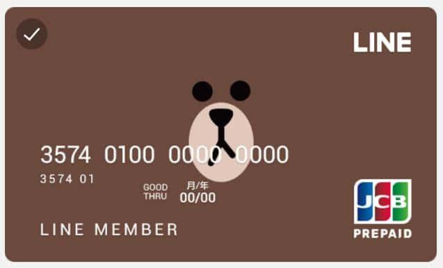 linepay - LINE Pay(ラインペイ)ボーナスの貯め方・使い道!効率よくお得に使う