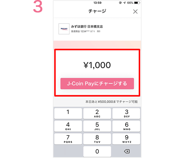 otherpay - J–Coin Pay(Jコインペイ)評判・メリット・デメリット!!みずほ銀行のスマホ決済