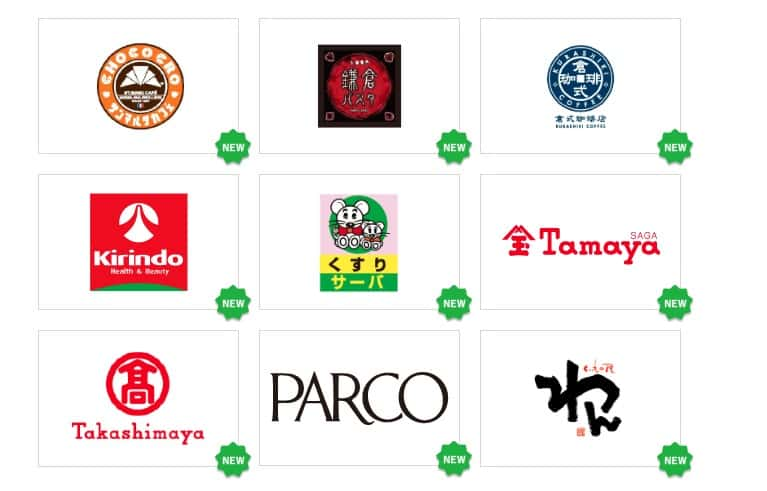 dpay - 【2020年5月更新】d払いの使える店・店舗・加盟店・コンビニ【セブンイレブン・ファミマ・ローソン】