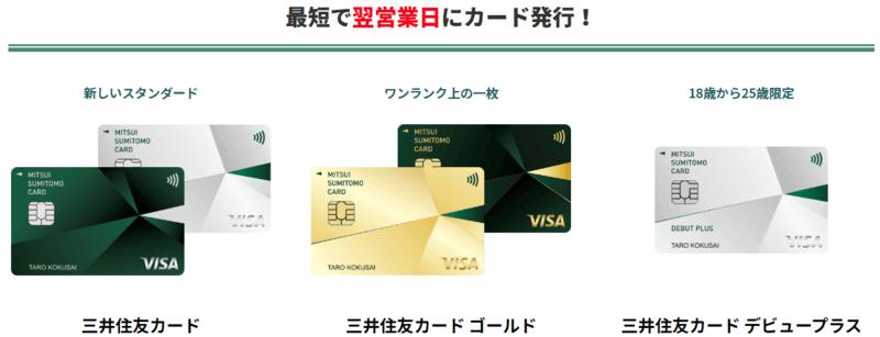 rakutenpay - 【2021年1月最新】楽天Pay(楽天ペイ)の使える店・加盟店・コンビニ(セブンイレブン・ファミマ・ローソン)