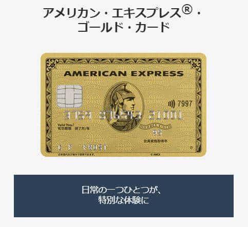 amex - 【驚がく】アメックスはデポジット(事前入金)で限度額が無制限にできるってホント…?