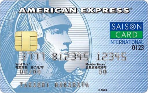 amex - アメックスのプロパーカードと提携カードの違いを徹底解説!プロパーを持つ理由って…?