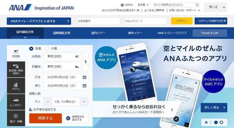 amex - ANAアメックスとアメックスグリーンを徹底比較!マイルの貯めやすさ・サービスから見えるおすすめとは…?