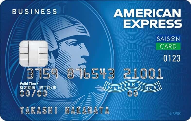 saison - セゾンコバルトビジネスアメックス誕生!年会費1000円でアメックスが持てる希少なクレジットカード