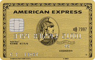 amex - アメックスのリターン・プロテクションは返品OKの保険!補償内容まとめ