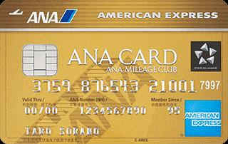 amex - アメックスのワンタイムパスワード「American Express SafeKey」は二段階認証による本人認証でセキュリティアップ!