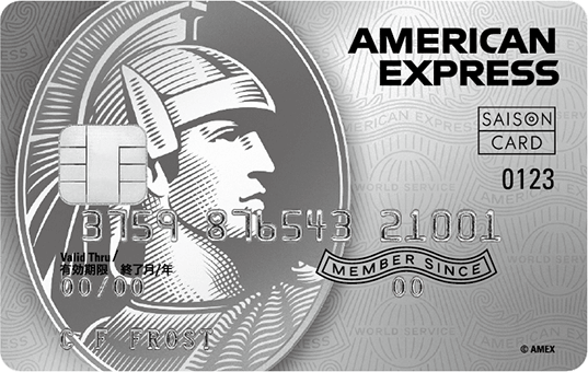 amex - アメックスに絶対必要な3つの手続きまとめ!銀行口座・暗証番号を設定しよう