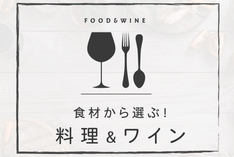 amex - アメックスゴールドワインクラブはソムリエがワインの相談に乗ってくれるサービス