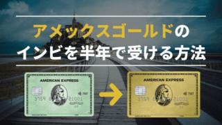 creditcard - 【最新版】クレジットカードプランナーがおすすめする実際につくったクレジットカード特集