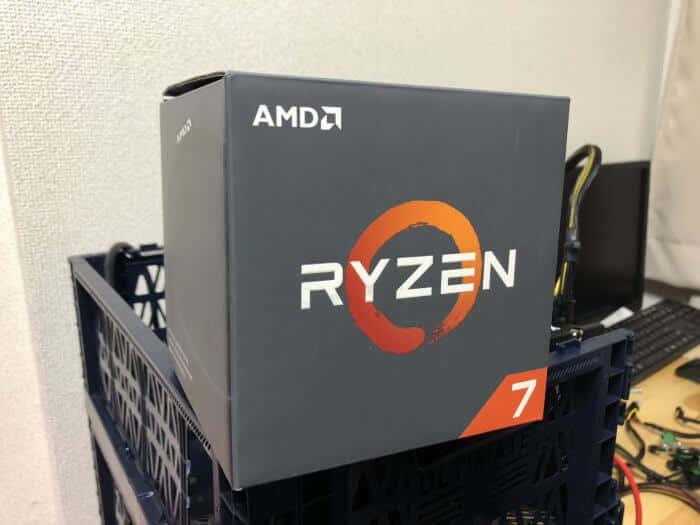 CPU・GPU同時稼働のマイニング収益結果と電気代を全て公開します。