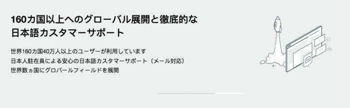 bitmart ビットマート 日本語