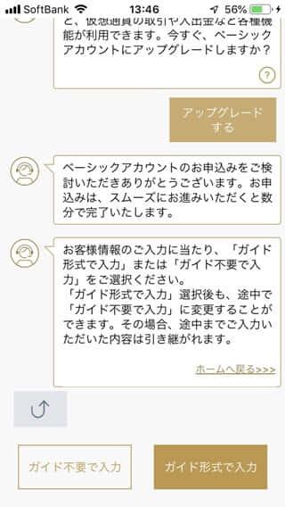 DeCurret(ディーカレット)レビュー!メリット・デメリット・評判・登録方法を解説!