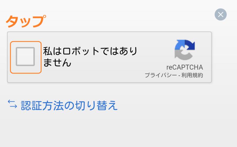 フォビジャパン(Huobi JAPAN)メリット・デメリットをレビュー!使い方・評判まとめ