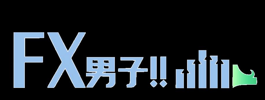 FX男子!!