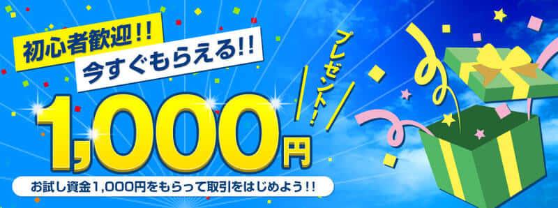 【1円は何銭?】pips(ピップス)・銭はFXをするなら絶対に覚えておく通貨の単位!
