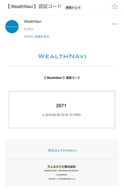 wealthnavi_knowhow, wealthnavi - 【マイナスあり】ウェルスナビ(Wealthnavi)29ヶ月目の運用実績・評判
