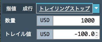 bitmex - BitMEX(ビットメックス)評判・登録方法・使い方【日本語対応・初心者向け】