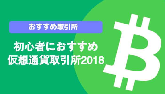 cryptocurrencyresult - 【2017年12月 仮想通貨資産&ビットコインFX報告】2017年利確!150万円→1500万円でした!
