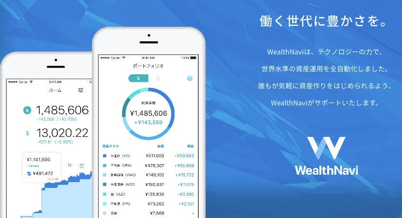 investment_osusume - 50万円~100万円で始める失敗しない資産運用5選【これから投資をはじめる方へ】