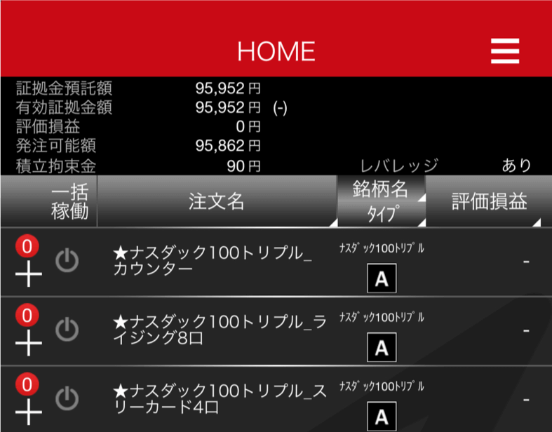 triautoetf_result - 【トライオートETF】27週目:運用実績は-369,818円!ロスカットで終了!