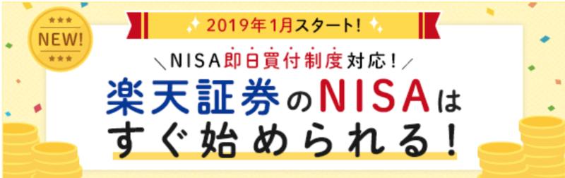 【2020】つみたてNISA(積立NISA)おすすめインデックスファンド5選【銘柄比較】