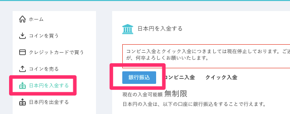 crypyocurrency - 【2019】初心者におすすめの仮想通貨取引所ランキング5選!徹底比較しました!!