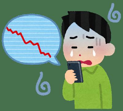 【トラリピ成功談】1月の相場急変動を無事乗り切って得た3つの教訓