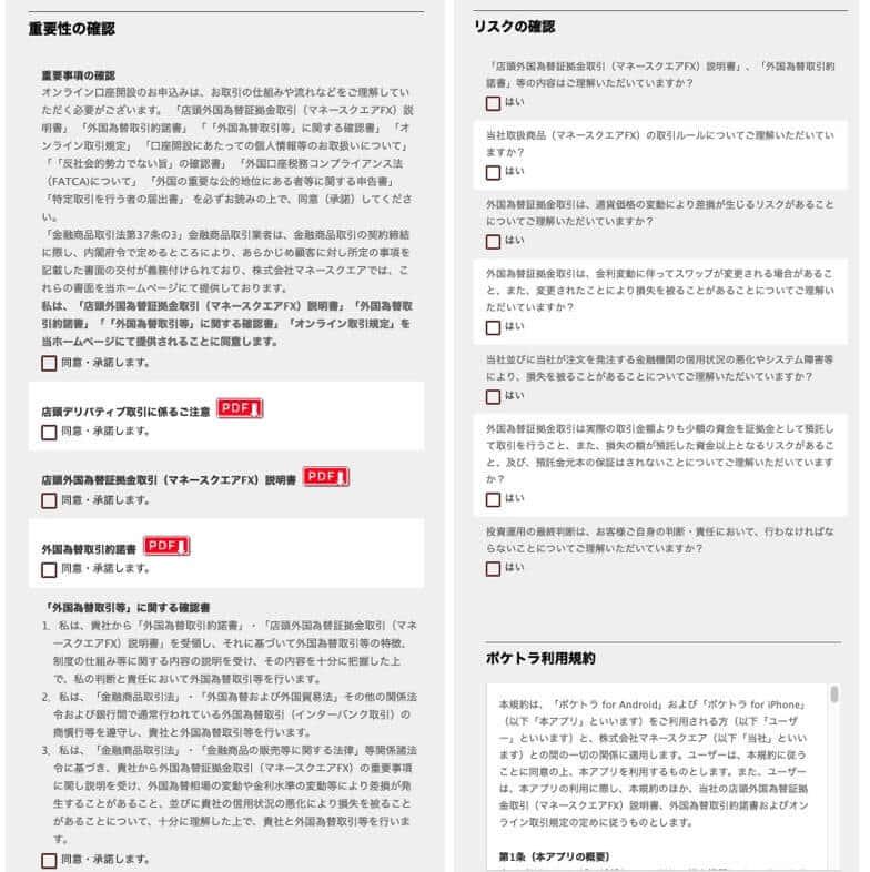 【損失あり】トラリピのメリット・デメリットをレビュー | 設定&実績公開