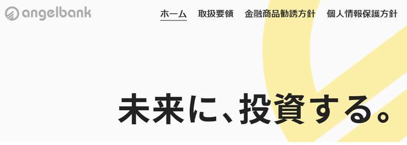 株式型クラウドファンディングのおすすめ厳選5つ!【サービス徹底徹底比較】
