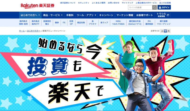 【老後2000万円】iDeCo(イデコ)とつみたてNISA(積立NISA)を徹底比較!お金を貯める理由は?