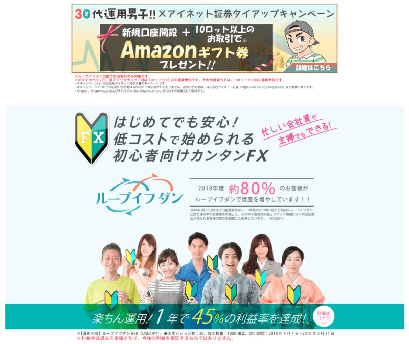 【資産運用2020】10万円から始める初心者におすすめの投資先5選!自信を持っておすすめする投資を紹介します。