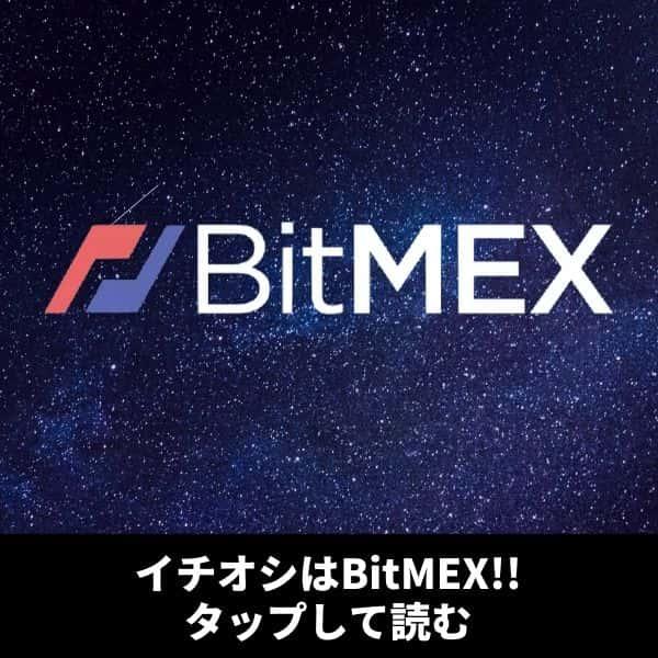 【2020】ビットコインFX(仮想通貨FX)おすすめランキング5選!初心者向け取引所徹底比較!