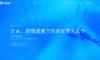 Liquid(旧QUOINEX))のメリット・デメリット&評判をレビュー【QASH】